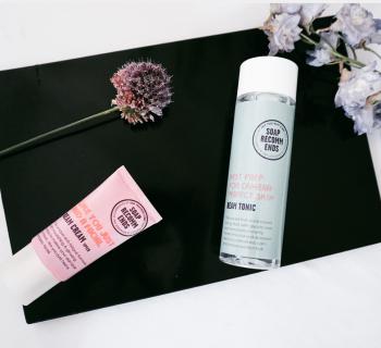 Een glowy skin revolutie? Review: Soap reccommends Beam Cream